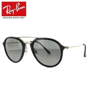 レイバン サングラス Ray-Ban RB4253 601/71 50 メンズ レディース 国内正規品