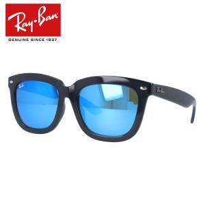 レイバン サングラス Ray-Ban RB4262D 601/55 57 フルフィット ミラー 国内正規品