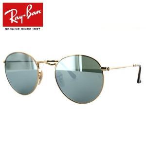 レイバン サングラス Ray-Ban ラウンドメタル RB3447N 001/30 50 ミラー メンズ レディース 国内正規品