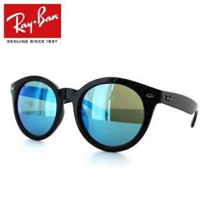レイバン サングラス Ray-Ban RB4261D 601/55 55 フルフィット ミラー 国内正規品
