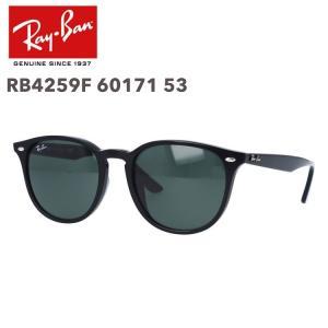 レイバン サングラス 度付き対応 Ray-Ban RB4259F 601/71 53 フルフィット ...