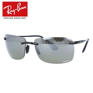 レイバン サングラス Ray-Ban クロマンス RB4255 601/5J 60 Chromanc...