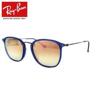 レイバン サングラス Ray-Ban RB2448NF 12097O 53 アジアンフィット ミラーレンズ メンズ レディース 国内正規品