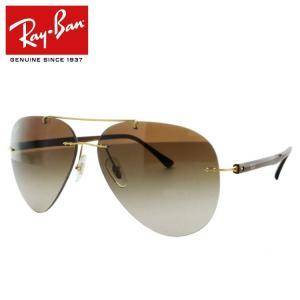 レイバン サングラス Ray-Ban RB8058 157/13 59 メンズ レディース 国内正規品