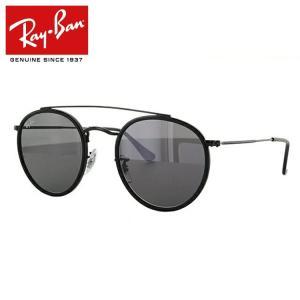 レイバン サングラス メンズ ラウンド ダブル ブリッジ Ray-Ban ROUND DOUBLE BRIDGE RB3647N 002/R5 51|brand-sunglasshouse