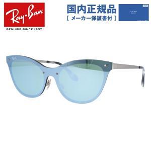 ac1a802abd レイバン サングラス ブレイズ キャッツアイ ミラーレンズ Ray-Ban BLAZE CAT EYE RB3580N 042 30 143  国内正規品 シールドレンズ(一枚レンズ) ライトカラー
