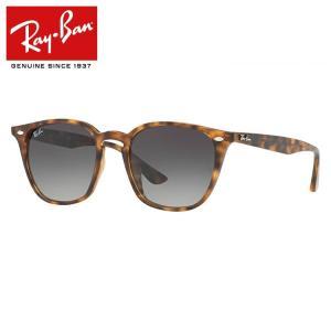 レイバン サングラス アジアンフィット Ray-Ban RB...