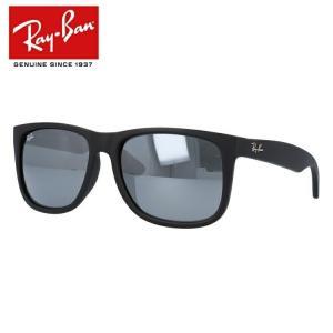 レイバン サングラス 度付き対応 ジャスティン ミラーレンズ アジアンフィット Ray-Ban JUSTIN RB4165F 622/6G 58|brand-sunglasshouse