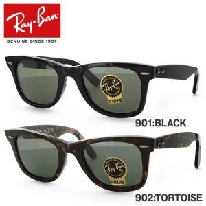 レイバン サングラス Ray-Ban ウェイファーラー RB2140 901 902 50 並行輸入品 メンズ レディース