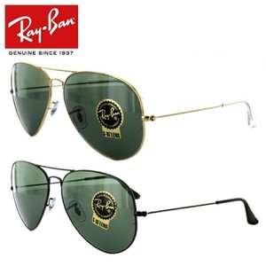 レイバン サングラス Ray-Ban アビエイター RB3026 L2821 L2846 メンズ レディース 国内正規品