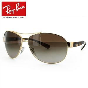 レイバン サングラス Ray-Ban RB3386 (001/13 006/71) 67 メンズ レディース 国内正規品