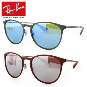 レイバン サングラス Ray-Ban ERIKAMETAL エリカメタル RB3539 9015B4 9023B5 54 ミラーレンズ メンズ レディース 国内正規品