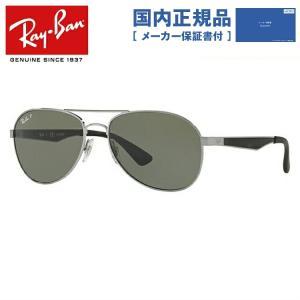レイバン サングラス 偏光 Ray-Ban RB3549 0...