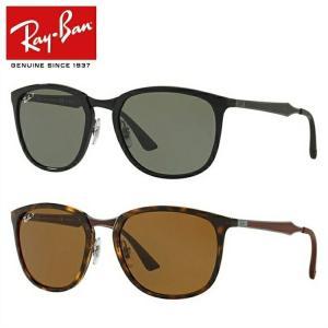レイバン サングラス 偏光 Ray-Ban RB4299 全...