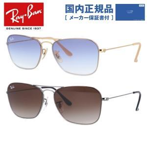 レイバン サングラス Ray-Ban RB3603 全2カラー 56