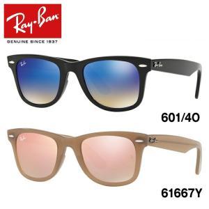 レイバン サングラス 度付き対応 ウェイファーラー イーズ ミラーレンズ Ray-Ban WAYFARER EASE RB4340 全2カラー 50|brand-sunglasshouse