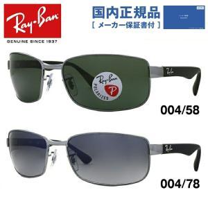 レイバン サングラス 偏光サングラス Ray-Ban RB3478 全2カラー 60 度付きハイカー...