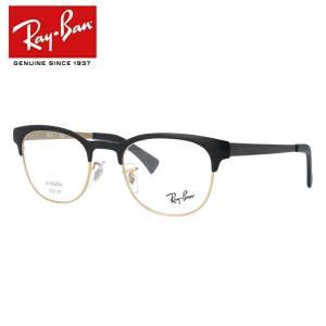 レイバン Ray-Ban 伊達 度付き 度入り メガネ 眼鏡 フレーム RX6317 2833 49...