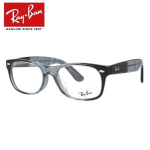 レイバン メガネ フレーム 伊達 度付き 度入り 眼鏡 ニューウェイファーラー NEW WAYFARER アジアンフィット Ray-Ban RX5184F 5515 52 (RB5184F)|brand-sunglasshouse