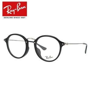 レイバン Ray-Ban 伊達 度付き 度入り メガネ 眼鏡 フレーム RX2447VF 2000 ...
