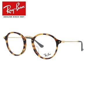 ★ 送料無料 ★  ラッピング無料 Ray-Ban レイバン 伊達メガネ 眼鏡 RX2447VF 5...