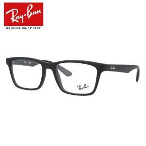 レイバン Ray-Ban 伊達 度付き 度入り メガネ 眼鏡 フレーム ライトフォース RX7025...