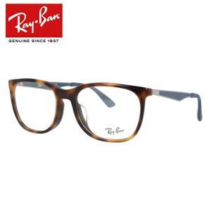 レイバン Ray-Ban 伊達 度付き 度入り メガネ 眼鏡 フレーム RX7078F (RB7078F) 5614 53 べっ甲 フルフィット 国内正規品 メンズ レディース|brand-sunglasshouse