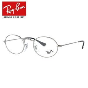 レイバン Ray-Ban 伊達 度付き 度入り メガネ 眼鏡 フレーム RX3547V 2502 (RB3547V) 48 メンズ レディース 国内正規品
