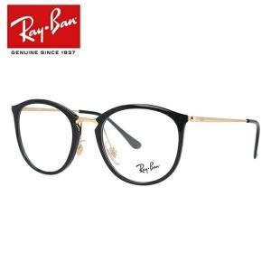 【ブランド】  Ray-Ban (レイバン) 【品目】  メガネフレーム 【型番】   RX7140...