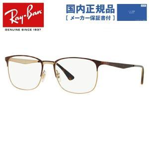 レイバン メガネ フレーム 伊達 度付き 度入り 眼鏡 Ray-Ban RX6421 3001 (R...