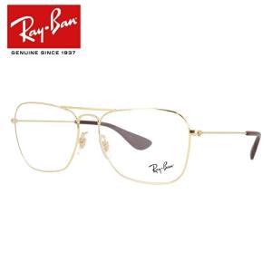レイバン メガネ フレーム 伊達 度付き 度入り 眼鏡 Ray-Ban RX3610V (RB361...