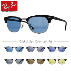 レイバン サングラス オリジナルレンズカラー ライトカラー Ray-Ban RX5154 (RB51...