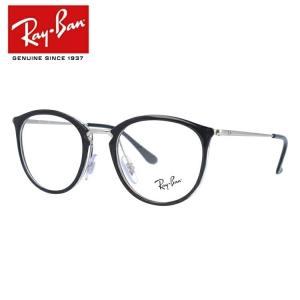 【ブランド】 Ray-Ban(レイバン) 【品目】 メガネフレーム 【型番】 RX7140 (RB7...