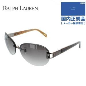 Ralph Lauren ラルフローレン サングラス RA4086 373/13 62 クリアグレイ/ブラウングラデーション メンズ レディース 国内正規品 brand-sunglasshouse