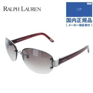 Ralph Lauren ラルフローレン サングラス RA4088 102/13 61 レッド/ダークレッドグラデーション メンズ レディース 国内正規品 brand-sunglasshouse