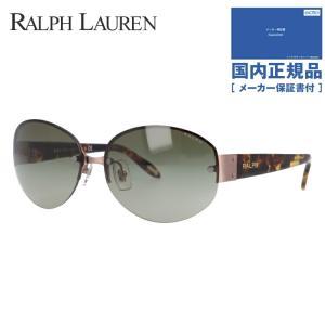 Ralph Lauren ラルフローレン サングラス RA4093 409/13 60 トートイズ/ブラウングラデーション メンズ レディース 国内正規品 brand-sunglasshouse