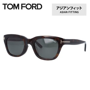 トムフォード サングラス 度付き対応 スノードン アジアンフィット TOM FORD SNOWDON TF0237F (FT0237F) 52N 51 ウェリントン型|brand-sunglasshouse
