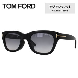 トムフォード サングラス 度付き対応 スノードン アジアンフィット TOM FORD SNOWDON TF0237F(FT0237F) 01B 51|brand-sunglasshouse