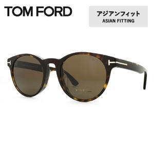 トムフォード サングラス 度付き対応 アジアンフィット TOM FORD TF0522F (FT0522F) 52E 51|brand-sunglasshouse