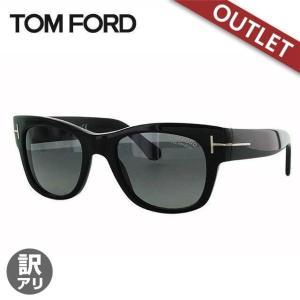 訳あり トムフォード サングラス 度付き対応 偏光 キャリー TOM FORD CARY TF0058 (FT0058) 01D 52 ウェリントン型|brand-sunglasshouse