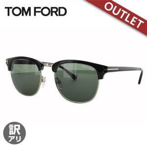 訳あり トムフォード サングラス 度付き対応 ヘンリー TOM FORD HENRY TF0248 (FT0248) 05N 53|brand-sunglasshouse