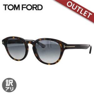 訳あり トムフォード サングラス フォン ビューロー TOM FORD Von Bulow TF0521 (FT0521) 52B 52|brand-sunglasshouse