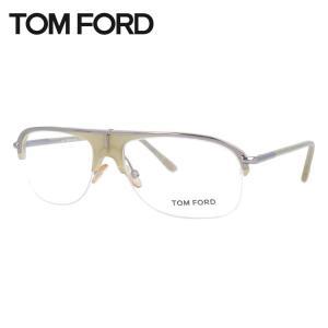 トムフォード フレーム ブランド 伊達 度付き 度入り メガネ 眼鏡 TOMFORD TF5046 ...
