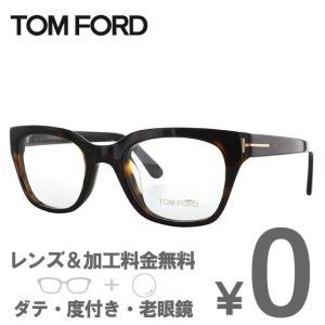 トムフォード メガネフレーム レギュラーフィット TOM FORD TF4240 052 51 (F...