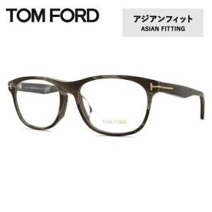 トムフォード メガネ フレーム ブランド 眼鏡 伊達 度付き 度入り アジアンフィット TOM FO...