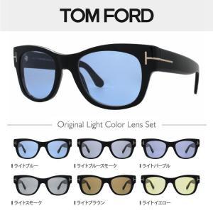 トムフォード サングラス オリジナルレンズカラー ライトカラー TOM FORD TF5040 0B5 52サイズ(FT5040)ウェリントン メンズ レディース|brand-sunglasshouse