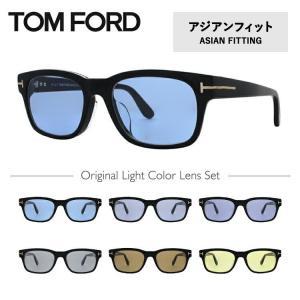 トムフォード サングラス オリジナルレンズカラー ライトカラー アジアンフィット TOM FORD TF5432F 001 52サイズ(FT5432F)スクエア メンズ レディース|brand-sunglasshouse