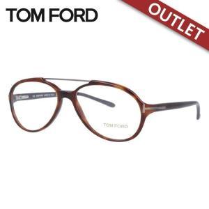 訳あり トムフォード フレーム ブランド 伊達 度付き 度入り メガネ 眼鏡 TOMFORD TF5...