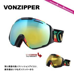 ボンジッパー ゴーグル VONZIPPER EL kabong-Spherical VBR/Vibrations Gold Chrome エルカボン スキー スノーボード ウィンタースポーツ|brand-sunglasshouse
