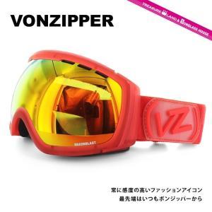 ボンジッパー ゴーグル VONZIPPER フィーノム FEENOM N.L.S. RED AE21M-704 BLAINBLAST-RED/LUNAR CHROME アジアンフィット スキー スノーボード 国内正規品|brand-sunglasshouse